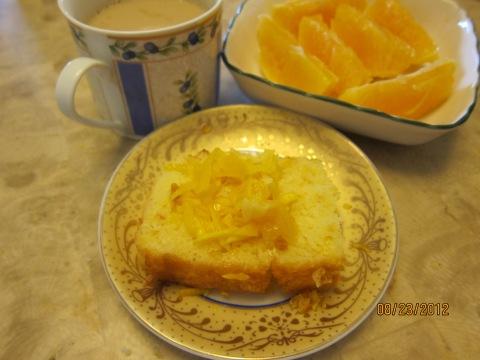Orange-Cake-Milk Tea&Me