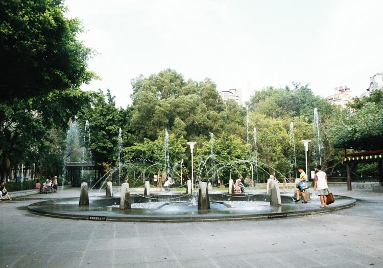 Beitou Park