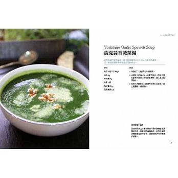 Yorkshire Garlic Spinach Soup
